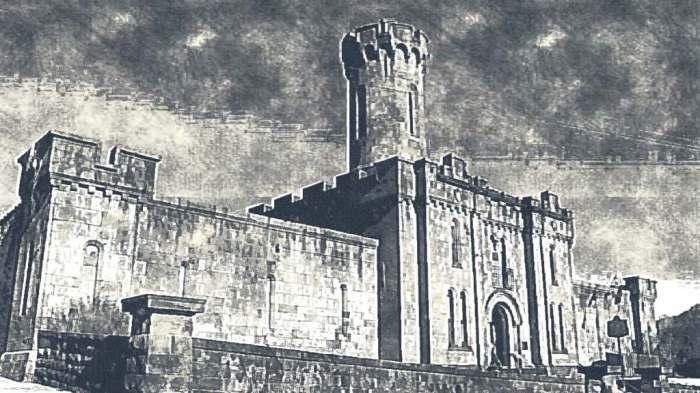 schuylkill-county-prison
